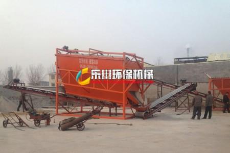 乐川环保公司新型制砂生产线展示